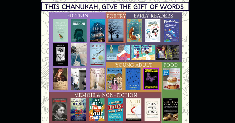 This Chanukah, Give the Gift of Words