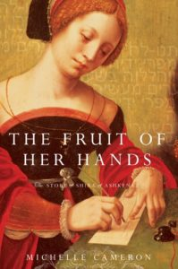 The Fruit of Her Hands